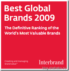 Best Global Brends 2009